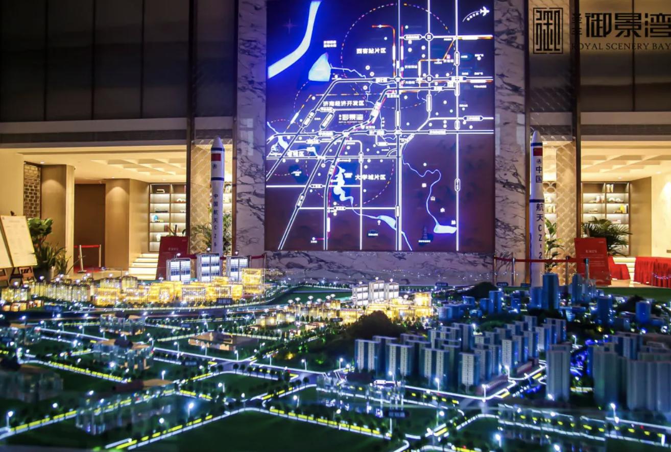 圣势而来 丰泽一城丨圣丰·御景湾营销中心暨三大奢装样板盛大开放!